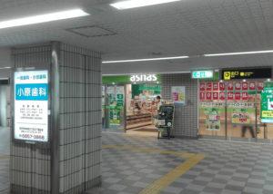 阪急岡町駅の東口から出て、コンビニの前の階段を下ります。